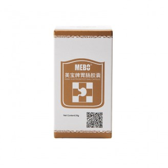 MEBO gastrointestinal capsules*2+N95 mask *1 box(10 pieces)