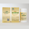 MEBO Gastrointestinal Capsule 60 Softgels