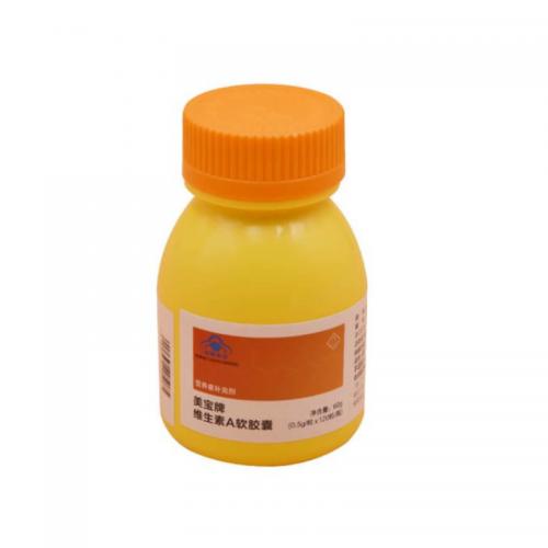 MEBO Vitamin A 120 Softgels