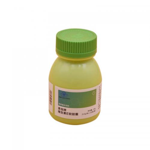 MEBO Vitamin E 120 Softgels