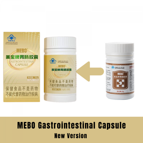 MEBO Gastrointestinal Capsule 60 Softgels