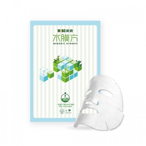MEBO Mask(5 pieces)