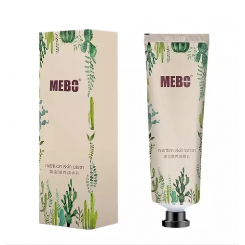 MEBO Nutrition Skin Lotion 100g