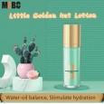 MEBO Hydro-softening Lipgloss 5ml
