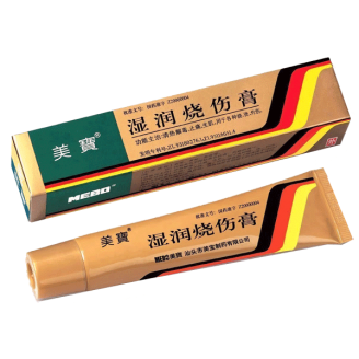 MEBO Wound Ointment