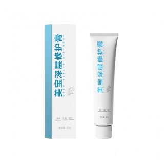skin restore China(scar ointment)